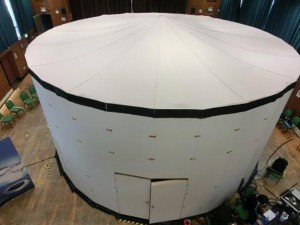 final rotunda plymouth uni 300x225 - Plymouth University